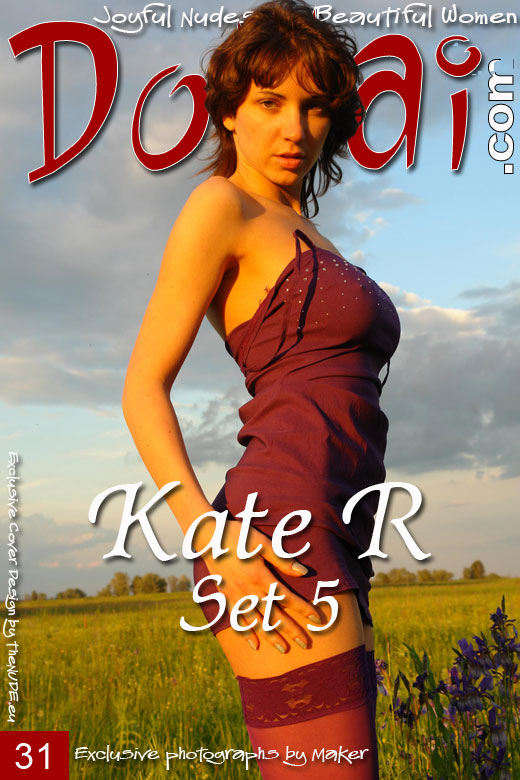 Kate R - `Set 5` - by Maker for DOMAI