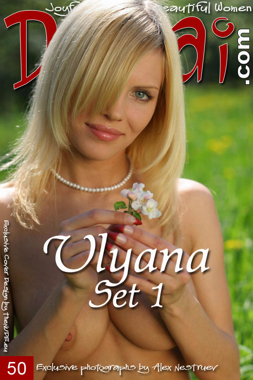 Ulyana in Set 1 gallery from DOMAI by Alex Nestruev