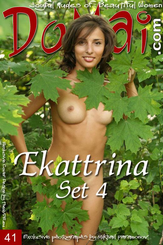 Ekattrina - `Set 4` - by Mikhail Paramonov for DOMAI