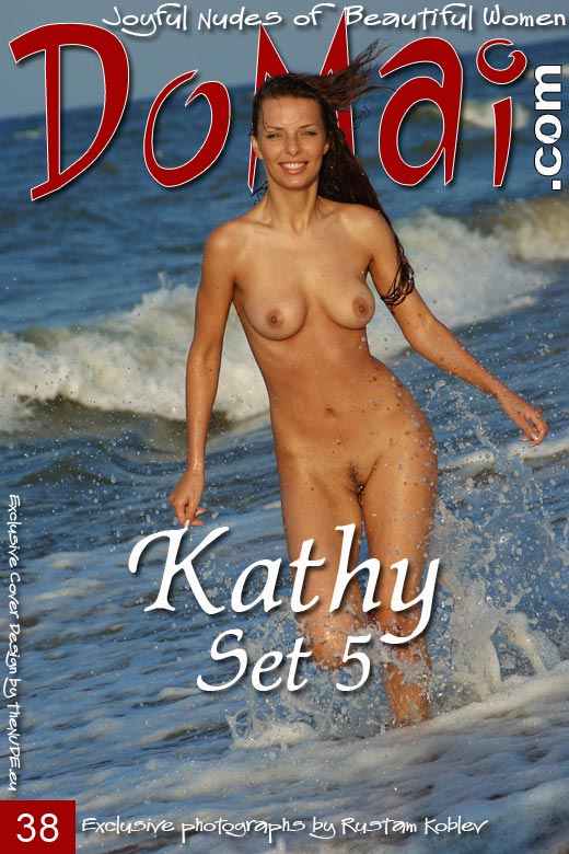 Kathy - `Set 5` - by Rustam Koblev for DOMAI