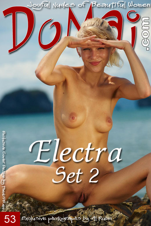 Electra - `Set 2` - by Al Rubin for DOMAI