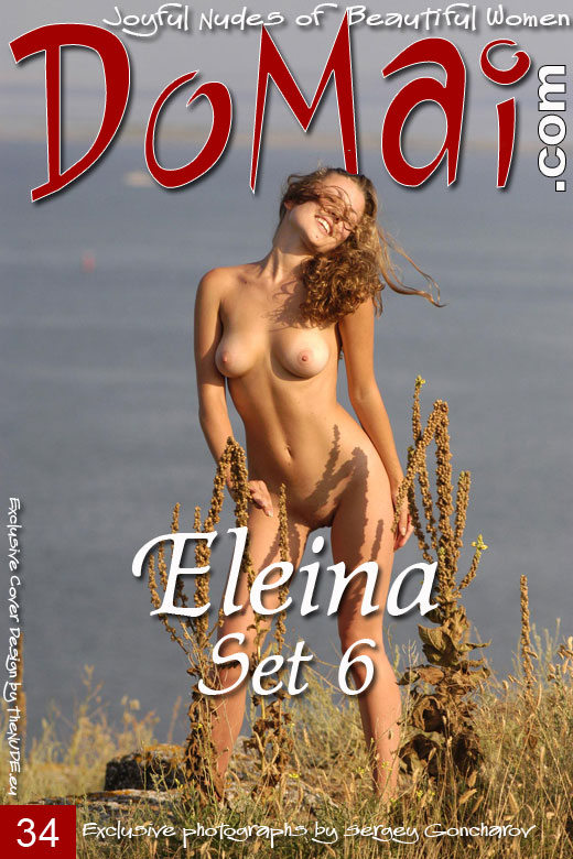 Eleina - `Set 6` - by Sergey Goncharov for DOMAI