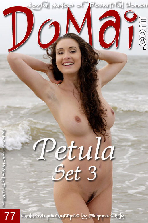 Petula - `Set 3` - by Philippe Carly for DOMAI