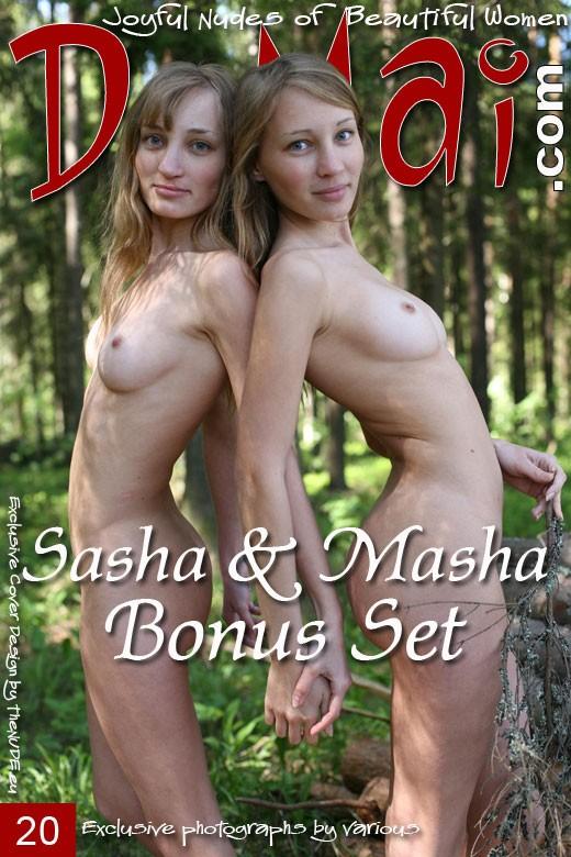 Sasha & Masha - `Bonus Set` - for DOMAI