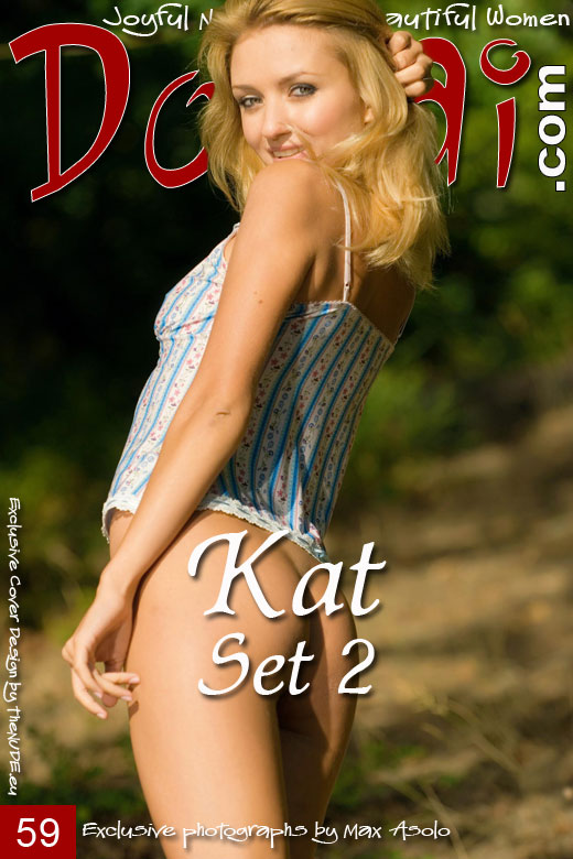 Kat - `Set 2` - by Max Asolo for DOMAI
