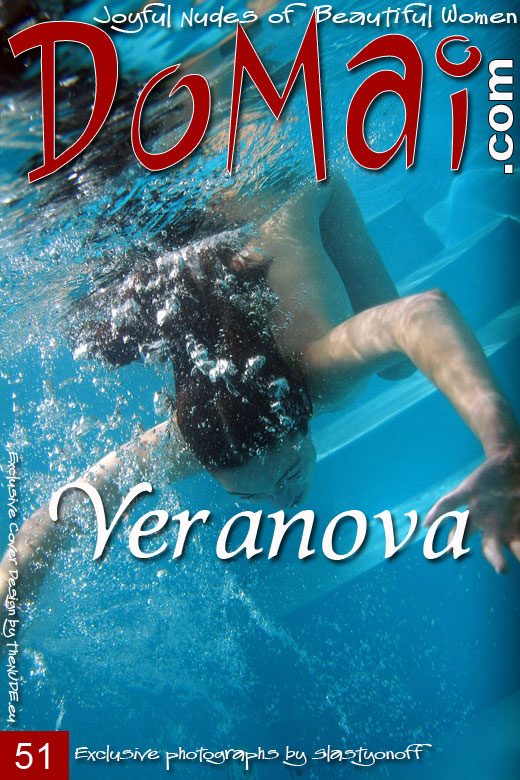 Veranova - `Set 1` - by Slastyonoff for DOMAI