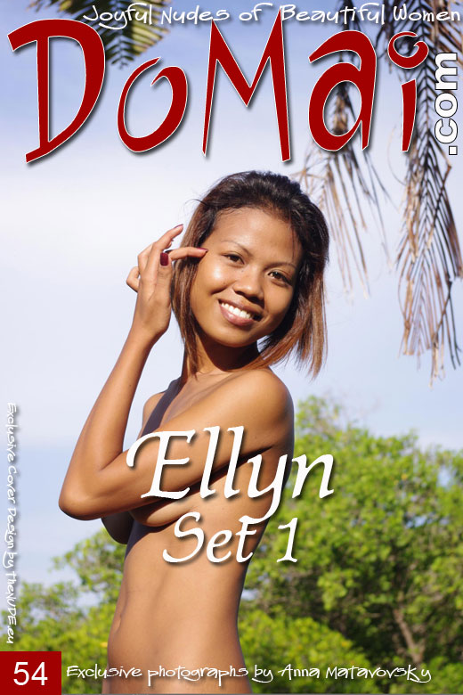 Ellyn - `Set 1` - by Anna Matavovsky for DOMAI