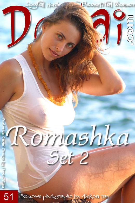 Romashka - `Set 2` - by Aleksa Tan for DOMAI