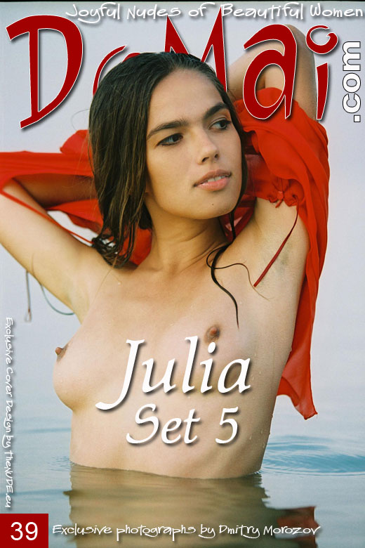 Julia - `Set 5` - by Dmitry Morozov for DOMAI