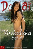Vovkulaka - Set 4