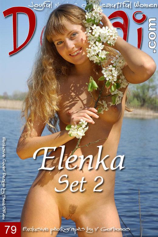 Elenka - `Set 2` - by V Gorbonos for DOMAI