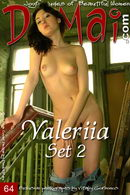 Valeriia in Set 2 gallery from DOMAI by Vitaliy Gorbonos
