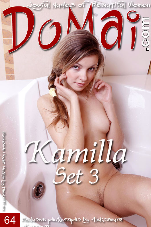 Kamilla - `Set 3` - by Aleksandra Almazova for DOMAI