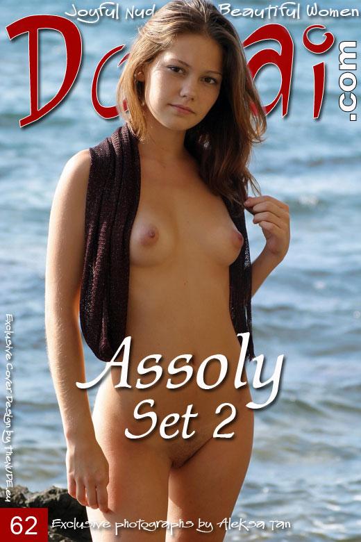 Assoly - `Set 2` - by Aleksa Tan for DOMAI