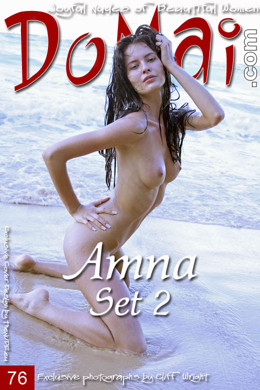 Amna - `Set 2` - by Cliff Wright for DOMAI