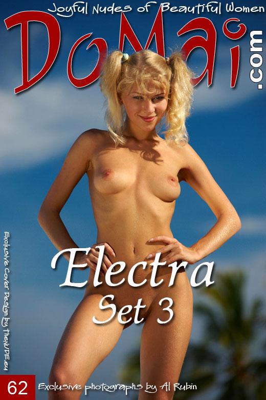 Electra - `Set 3` - by Al Rubin for DOMAI
