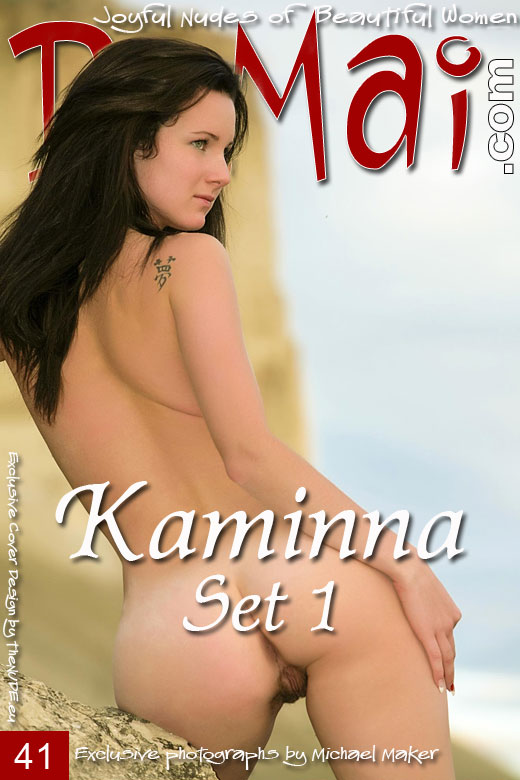 Kaminna - `Set 1` - by Michael Maker for DOMAI