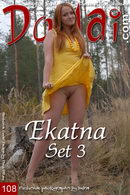 Ekatna in Set 3 gallery from DOMAI by Indra