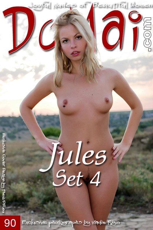 Jules - `Set 4` - by Vadim Rigin for DOMAI