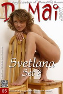 Svetlana in Set 2 gallery from DOMAI by Victor Melnik