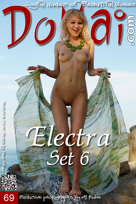 Electra - `Set 6` - by Al Rubin for DOMAI