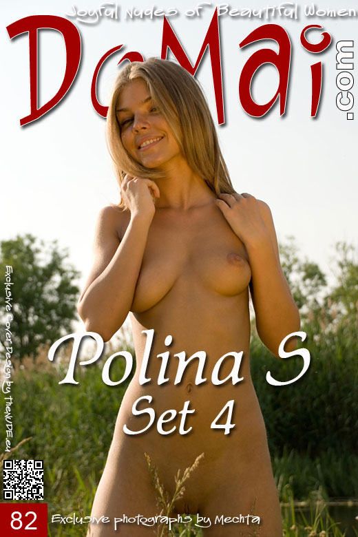 Polina S - `Set 4` - by Mechta for DOMAI