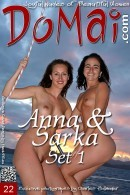 Anna & Sarka in Set 1 gallery from DOMAI by Charles Hollander
