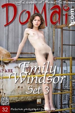 Emily & Emily Windsor  from DOMAI