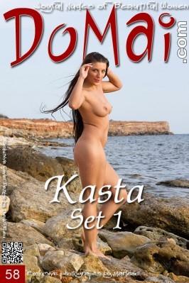 Kasta  from DOMAI