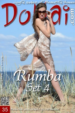 Eriska A & Rumba  from DOMAI
