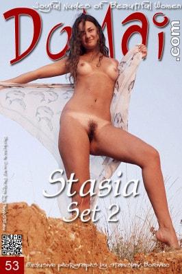 Stasia  from DOMAI