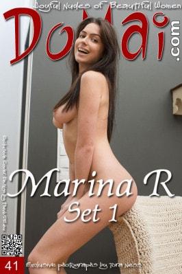 Marina R  from DOMAI