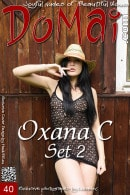 Oxana C in Set 2 gallery from DOMAI by Lobanov