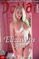 Elizaveta in Set 1 gallery from DOMAI by Stan Macias