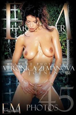 Veronica Zemanova from EARLMILLER