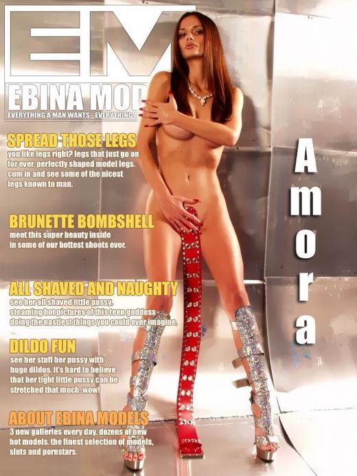 Amora - for EBINA