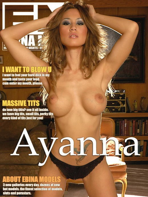 Ayanna in  gallery from EBINA