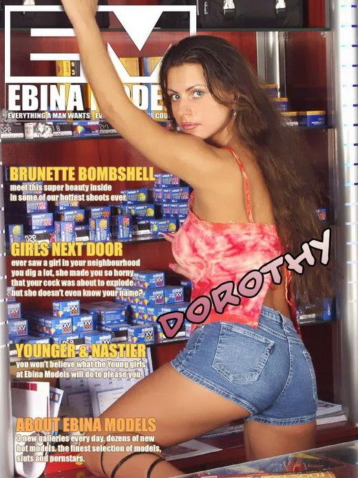 Dorothy - for EBINA