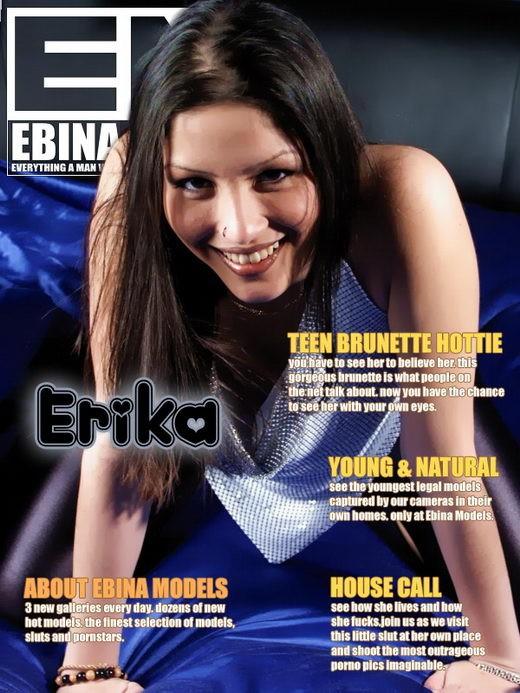 Erika - for EBINA