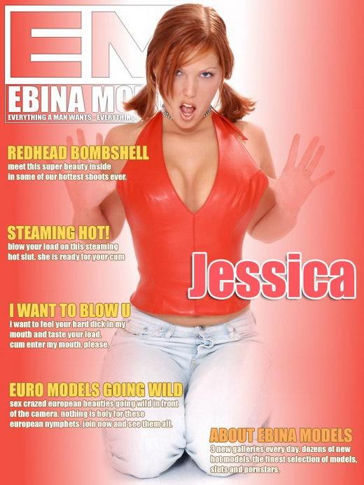 Jessica - for EBINA