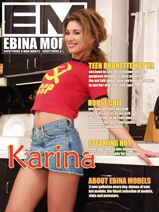 Karina - for EBINA