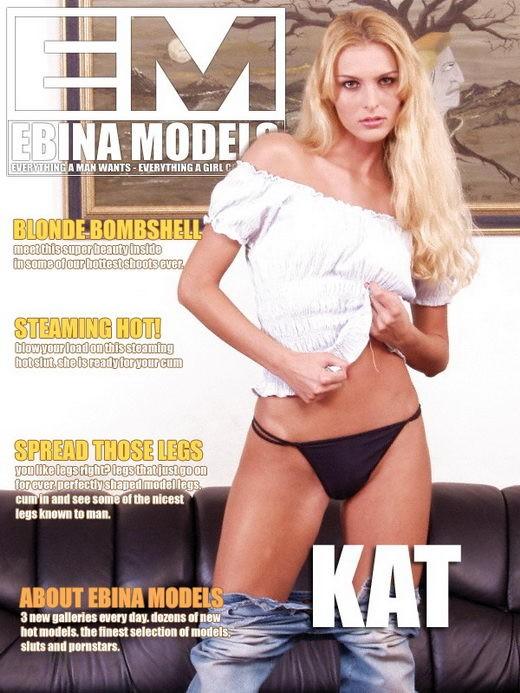 Katarina - for EBINA