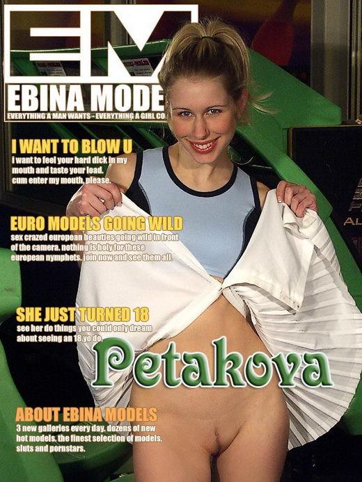 Petakova - for EBINA