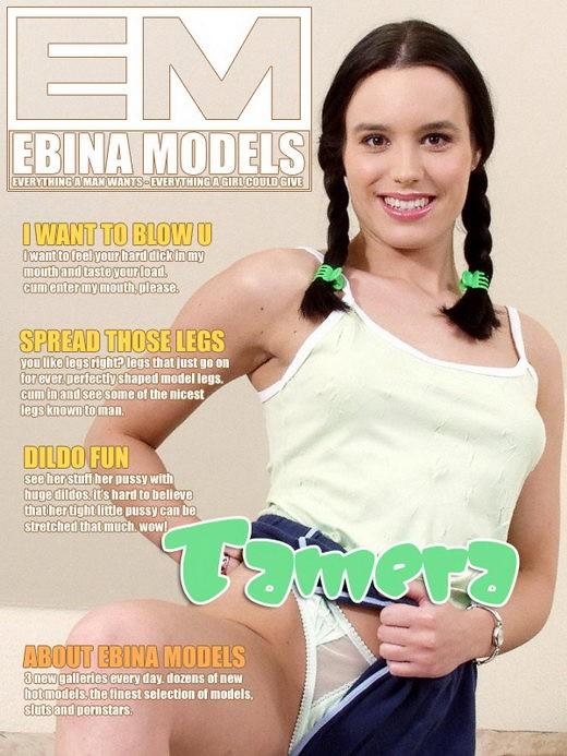 Tamera - for EBINA