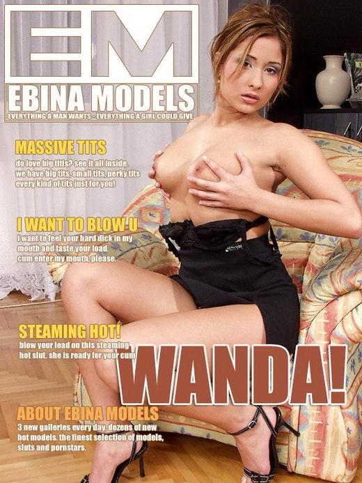 Wanda - for EBINA