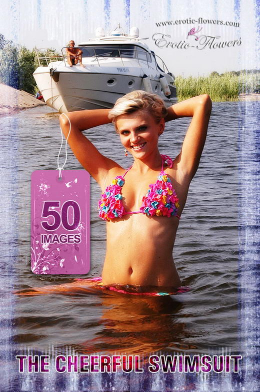 Roza - `The Cheerful Swimsuit` - for EROTIC-FLOWERS