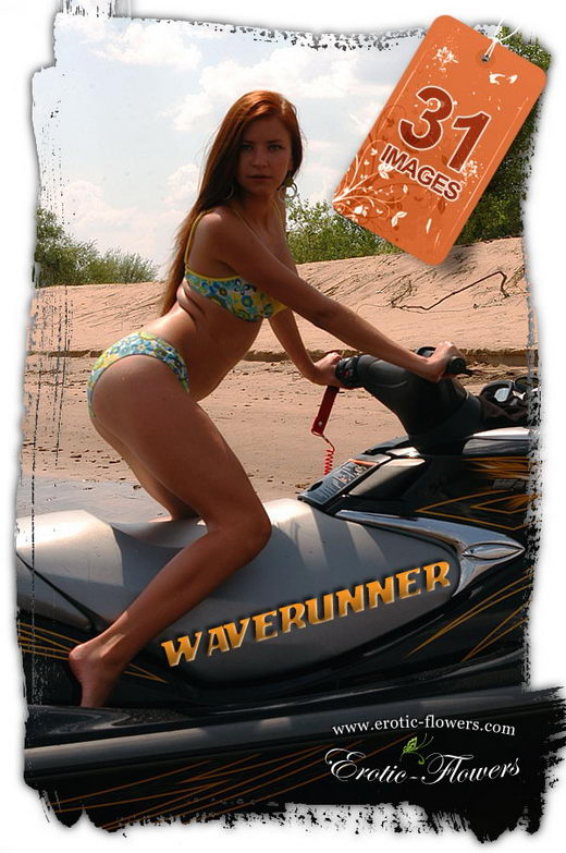 Dina - `Waverunner` - for EROTIC-FLOWERS