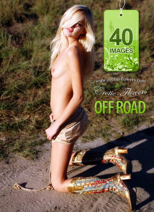 Carrie - `Off Road` - for EROTIC-FLOWERS