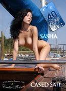 Cased sail