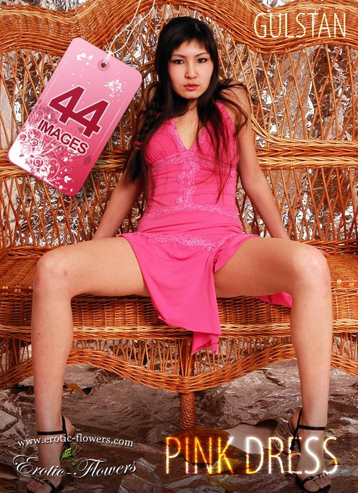 Gulstan - `Pink dress` - for EROTIC-FLOWERS